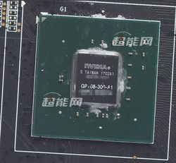 Nvidia GT 1030 puce