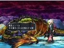 Odin sphere image 16 small