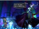 Odin sphere image 18 small