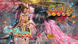 One Chanbara R   Image 3