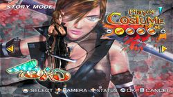 One Chanbara R   Image 6