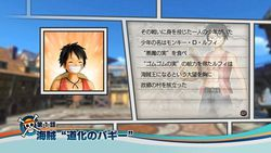 One Piece : Pirate Warriors - 19