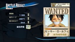 One Piece : Pirate Warriors - 32