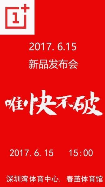 OnePlus 5 15 juin
