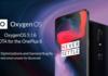 OnePlus 6 : OxygenOS 5.1.6 arrive en OTA MAJ