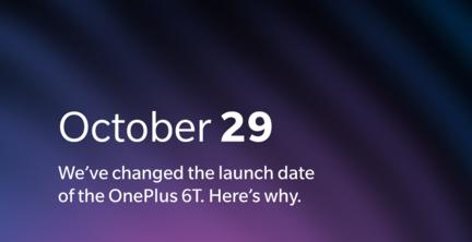 OnePlus 6T 29 octobre
