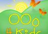 OOo4Kids : la suite bureautique pour les enfants de 7-12 ans