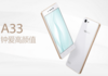 Oppo A33 : smartphone 5 pouces Android 5.1 pas si attractif que ça...