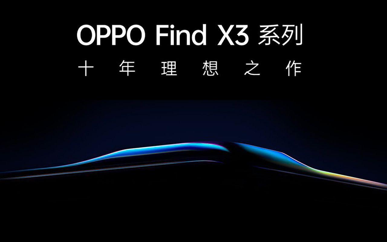 Oppo Find X3.