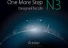 Smartphone Oppo N3 : nouvelles fuites qui révèlent un capteur photo différent