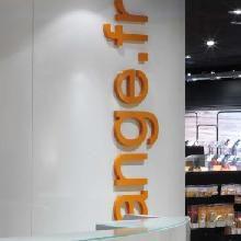 Orange logo pro
