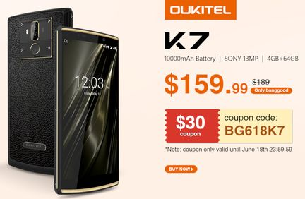 Oukitel-K7-coupon