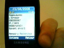Pages Jaunes SMS