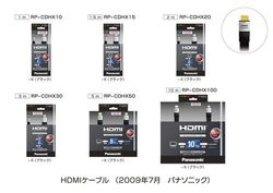 panasonic cable hdmi 1.4