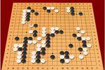 PANDA-glGo : jouer au Go ou au Goban