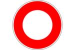 panneau-circulation-interdite