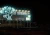 Un panneau publicitaire capable de filtrer l'air comme 1200 arbres