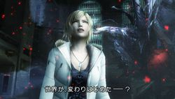 Parasite Eve The 3rd Birthday - 7