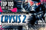 PC Gamer Fevrier 2010 - couverture