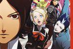Persona 2 Innocent Sin PSP - couverture Dengeki PlayStation
