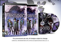 Persona PSP - packaging