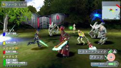 Phantasy Star Portable   1