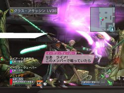 Phantasy Star Universe : L\\\'Ambition des Illuminus - 15