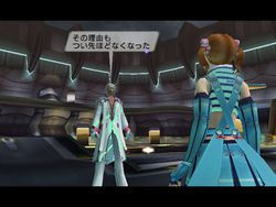 Phantasy Star Universe : L\\\'Ambition des Illuminus - 23