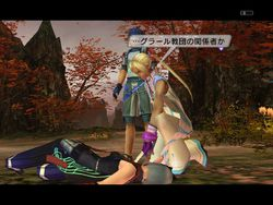 Phantasy Star Universe : L\\\'Ambition des Illuminus - 3