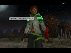 Phantasy Star Universe : L\\\'Ambition des Illuminus - 4