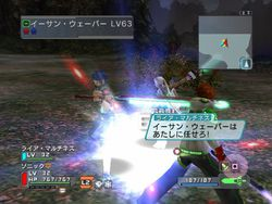 Phantasy Star Universe : L\\\'Ambition des Illuminus - 5