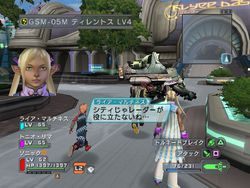 Phantasy Star Universe : L\\\'Ambition des Illuminus - 6
