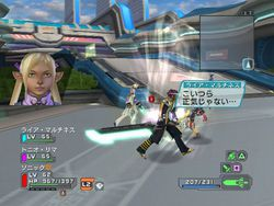 Phantasy Star Universe : L\\\'Ambition des Illuminus - 7