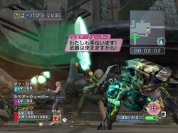 Phantasy Star Universe : L\\\'Ambition des Illuminus - 8