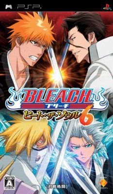 bleach-heat-the-soul-6
