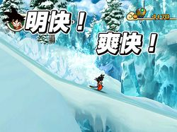 Dragon Ball Wii (2)
