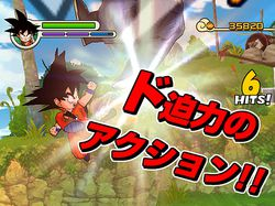 Dragon Ball Wii (4)