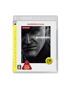 metal-gear-solid-4-japon-the-best