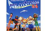 Pilotwings - Image 1
