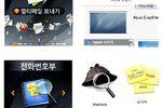 Plagiat Samsung autour des téléphones Skin