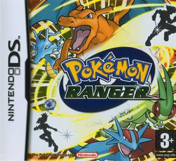 Pokemon ranger packshot