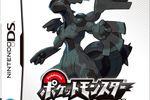 Pokémon White - jaquette Japon