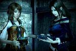 Project Zero Wii U - 2