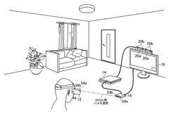 PS VR 2 sans fil