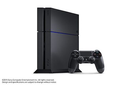 PS4 console 2015 mate