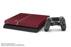 PS4 Edition Limitee MGS 5 - 1