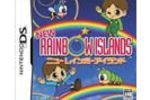 Rainbow Islands Revolution_1 (Small)
