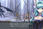 Record of Agarest War 2 (3)