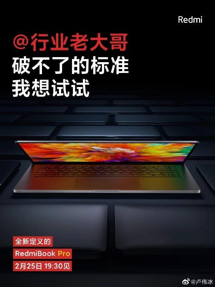 RedmiBook Pro 02