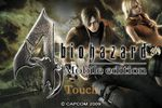 Resident Evil 4 iPhone - 1
